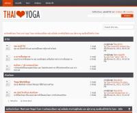 คนไทยรักโยคะ Thai Love Yoga - thailoveyoga.in.th/