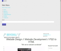 DEVCHILL website design development PSD to HTML รับทำเว็บไซต์ ตัดHTML - devchill.com