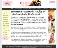 ชุดแซกออกงาน พร้อมส่ง 24 hr - korean-clothing-store-thailand.com/party-dress.html