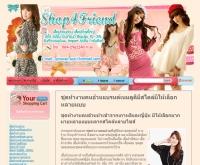 เสื้อผ้าคนอ้วนราคาถูก คุณภาพ - bigsize-fashion-store-thailand.com/big-size-working-clothes.html