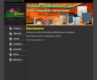 จำหน่ายอุปกรณ์เซาว์น่า - saunawares.com