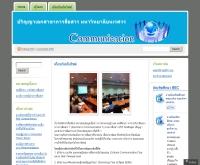 ปริญญาเอกสาขาการสื่อสาร มน. - phdcommunication.wordpress.com