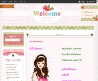 Healthme2u - healthme2u.lnwshop.com