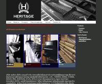 Heritage Piano Gallery - heritage-pianogallery.com