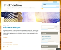 Infoknowhow - infoknowhow.wordpress.com