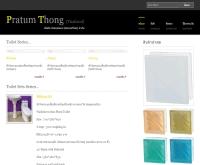 Pratum Thong (Thailand) - pratumthong.com/
