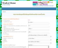 thaibigboard.com - thaibigboard.com/