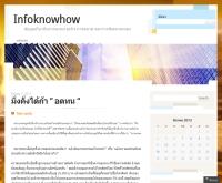 มั่งคั่งได้ถ้า  - infoknowhow.wordpress.com/2013/03/07/info001/