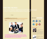 PARTTIME THE RICH | งานFull-time งานPart-time งานเอกชน - parttime-the-rich.blogspot.com/