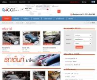 q4car - q4car.com