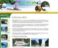 เจซีทัวร์ - jctour-thai.com
