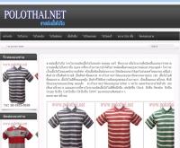 ขายส่งเสื้อโปโล - polothai.net/