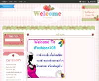 iFashion108 - ifashions108.lnwshop.com/