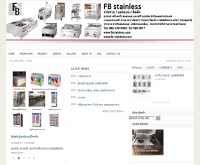 FBStainless จำหน่าย เครื่องครัวสแตนเลส อะไหล่สแตนเลส งานสแตนเลส - fb-stainless.com