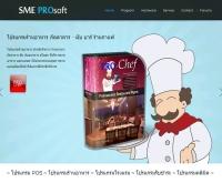 SME Prosoft - smeprosoft.com