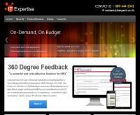 http://www.itexpert.co.th - itexpert.co.th