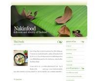 nakinfood.com - nakinfood.com