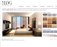 www.masterdeco-group.com - masterdeco-group.com/laminate_studio3D.php