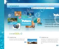 futurepoolandspa - futurepoolandspa.com