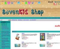 ของเล่น sevenkid ส่งฟรีทั้งร้าน - sevenkid.com