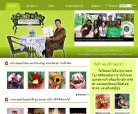 ร้านดอกไม้บัวสวรรค์ - nambuasawan.com/