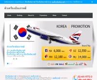 จองตั๋วเกาหลี - xn--12clc7c7dk3al2bm9a2j0f.com