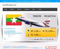 ตั๋วเครื่องบินย่างกุ้ง - xn--12cfjab3f4ah7eg6b9d4bwa1a8b0a5krggz0a.com