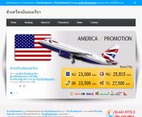ตั๋วเครื่องบินอเมริกา - xn--12clc7c2cm0a9bd2bqw7m5f.com