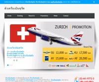ตั๋วเครื่องบินซูริค - xn--42caiq1c0ag4ee7a9d1b6bd1b0bzhvg1b.com