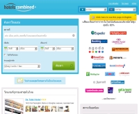 Hotels Combined - hotelscombined.com/th