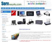 serveasy4u จำหน่าย คอมพิวเตอร์ โน๊ตบุค แท็ลเล็ต ศรีราชา ซ่อมคอม ประกอบคอม ศรีราชา - serveasy4u.com/