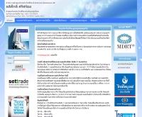สำนักงานตัวแทนไทยประกันชีวิต อดิศักดิ์ ศรีสร้อย - adisak.tlagent.com/