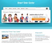 Smart Tutor Center - smarttutorcenter.com