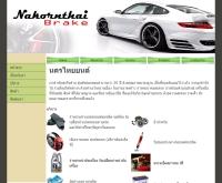 Nakornthai Brake - nktbrake.com