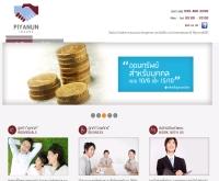 ประกันสุขภาพ คุ้มครองคุณและคนที่คุณรัก - Piyanun Insure - piyanuninsure.com/