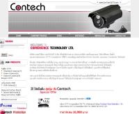 Contech CCTV - contech-cctv.com/