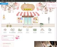 กระเป๋า,กระเป๋าแฟชั่น, กระเป๋าแฟชั่นราคาถูก, แฟชั่นกระเป๋าเกาหลี, QvLady.com - qvlady.com