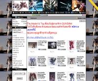 Gundam, Model, กันดั้ม, โมเดลกันดั้ม, โมจีน, กันพลา - supermodeltoy.weloveshopping.com