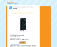 salewebcam - salewebcam.com