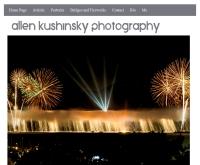 สอนภาษาอังกฤษ - kushfoto.com