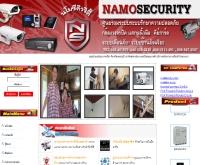 Namo Security - namosecurity.com