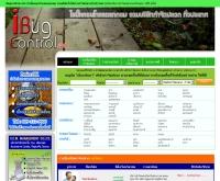 รายชื่อ บริการกำจัดปลวกทั่วประเทศ | iBugcontrol.com - ibugcontrol.com