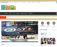 ดีซ่าไลฟ์ - แหล่งรวมสาระบันเทิง ที่เดียว ที่ตอบทุกไลฟ์สไตล์ของคุณได้อย่างลงตัว - DZaLife.com - dzalife.com/
