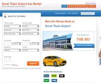 สุราษฎร์ธานีสนามบินเช่ารถ - suratthaniairportcarrental.com