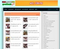 สยามละคร - siamlakorn.com/