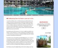 ปัตตาเวีย รีสอร์ท แอนด์ สปา ปราณบุรี - hotelpranburi.in.th/