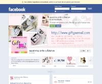 ของชำร่วย - facebook.com/giftgaemall
