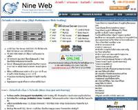 Nine Web Hosting  - nineweb.co.th