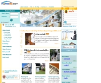 Homedd.com สินเชื่อเพื่อซื้อบ้านออนไลน์ - homedd.com/