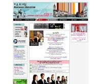 เรียน+ฝึกงานโรงแรมที่สวิส กับ HTMi ได้70,000/ด โทร 391-1200 - vakom.com/sw/index.html